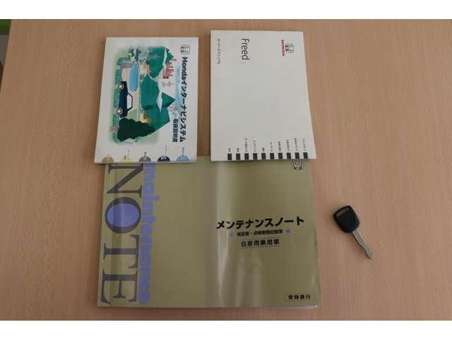 ホンダ フリード G ジャストセレクション 純正HDDナビ 左側電動スライドド