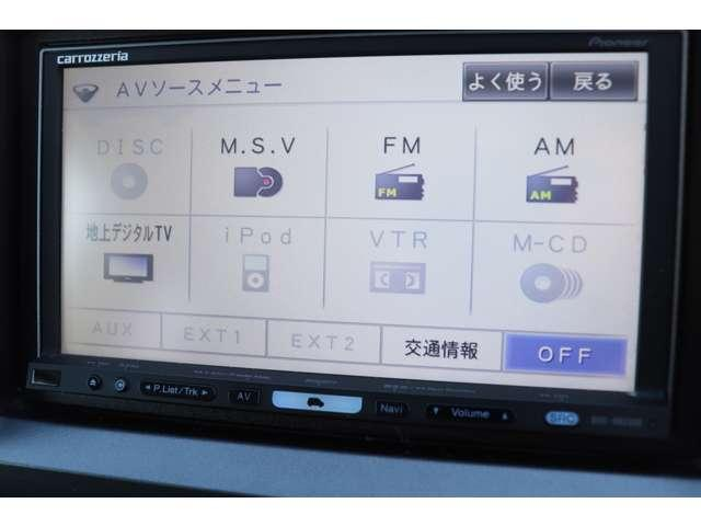 Z メーカーナビ 両側電動スライドドア ETC(8枚目)