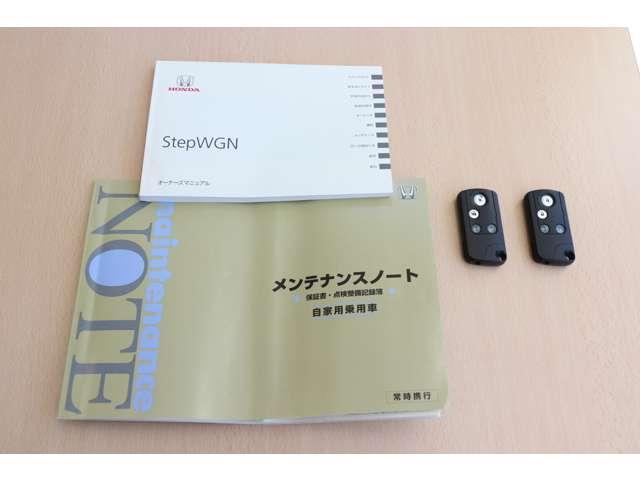 Z メーカーナビ 両側電動スライドドア ETC(19枚目)