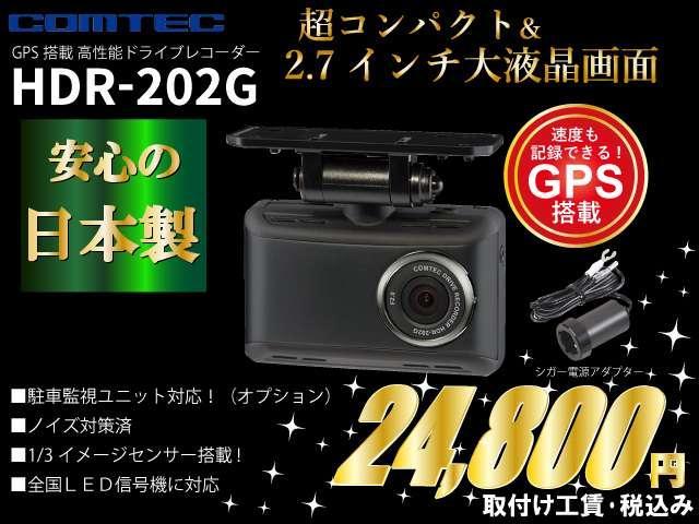 Lパッケージ 1オーナー 純正ナビ リアカメラ ETC(20枚目)
