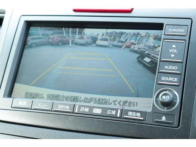 「ホンダ」「CR-V」「SUV・クロカン」「神奈川県」の中古車14