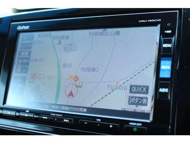 「ホンダ」「CR-V」「SUV・クロカン」「神奈川県」の中古車13