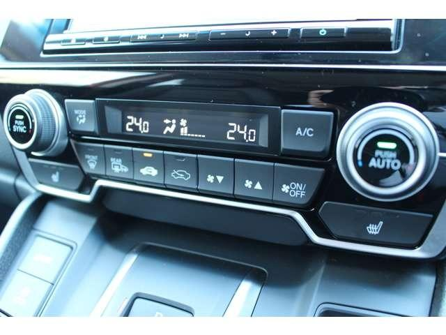 「ホンダ」「CR-V」「SUV・クロカン」「神奈川県」の中古車15