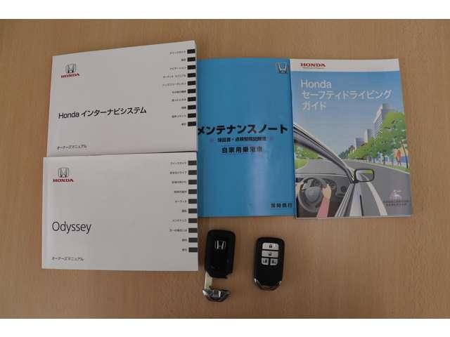 「ホンダ」「オデッセイ」「ミニバン・ワンボックス」「神奈川県」の中古車20