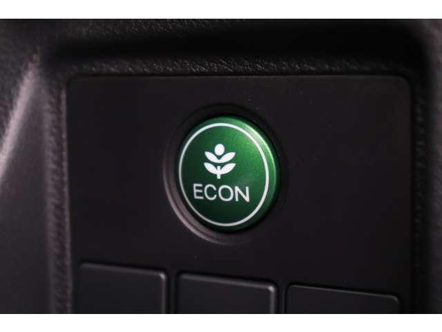燃費を伸ばすエコノミーモード付きです♪エコアシスト(ECONモード、コーチング機能)