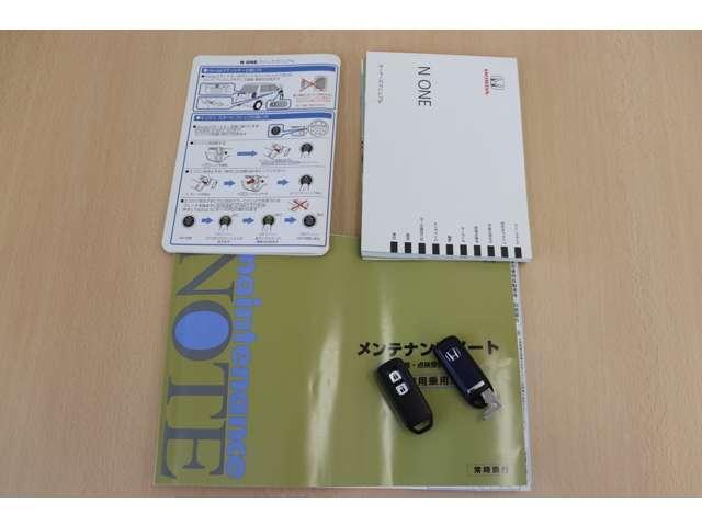 プレミアム・Lパッケージ ディスプレイオーディオ ETC 1(20枚目)