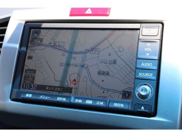 「ホンダ」「フリード」「ミニバン・ワンボックス」「神奈川県」の中古車2
