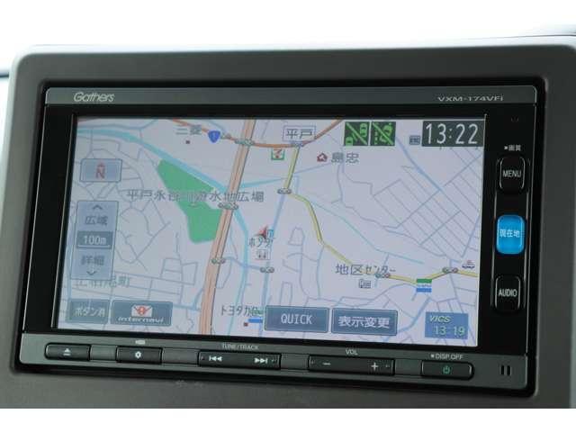 G・EXホンダセンシング フルセグナビ ドラレコ シートヒーター リアカメラ ETC USB 禁煙車 両側電動ドア DVD再生可能 ドアバイザー 車検2年付き(2枚目)
