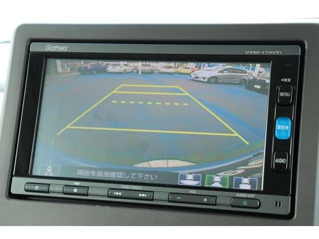 G・EXホンダセンシング フルセグナビ ドラレコ シートヒーター リアカメラ ETC USB 禁煙車 両側電動ドア DVD再生可能 ドアバイザー 車検2年付き(3枚目)
