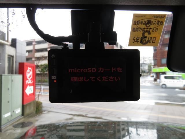 ★前後にドライブレコーダーを装備しています★