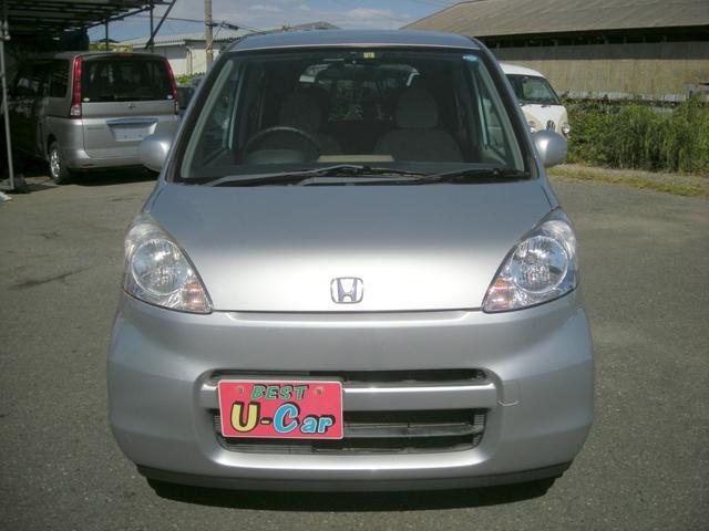 「ホンダ」「ライフ」「コンパクトカー」「神奈川県」の中古車16