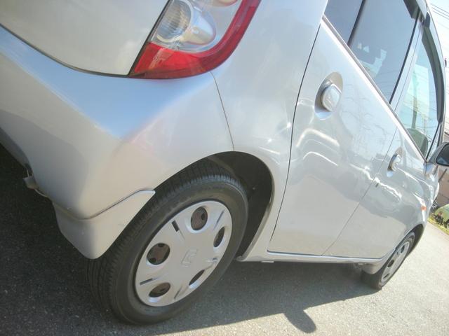 「ホンダ」「ライフ」「コンパクトカー」「神奈川県」の中古車21