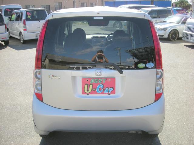「ホンダ」「ライフ」「コンパクトカー」「神奈川県」の中古車43