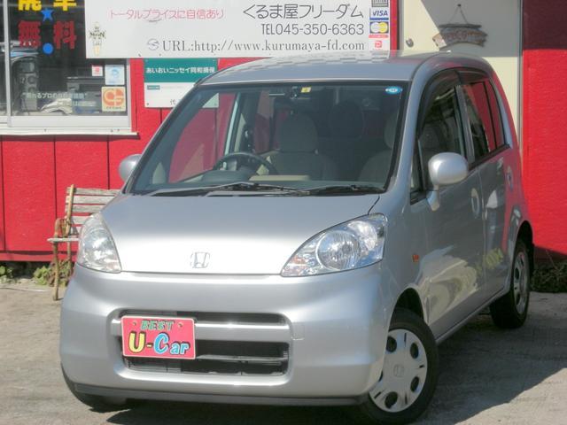 「ホンダ」「ライフ」「コンパクトカー」「神奈川県」の中古車47
