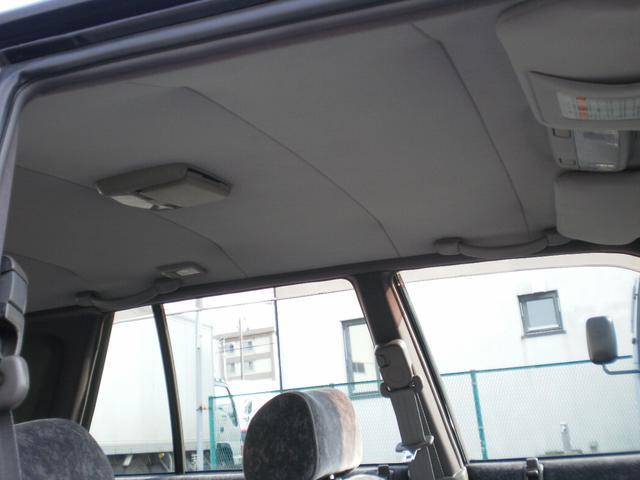 日産 グロリア ブロアムVIP 法人ワンオーナー車 全席パワーシート 禁煙車