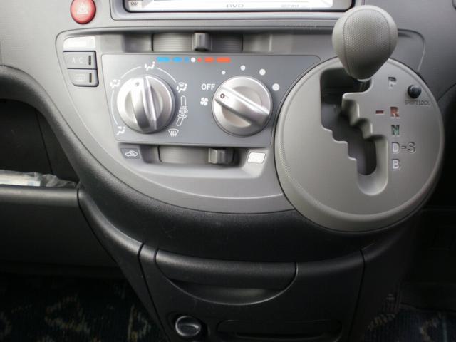 「トヨタ」「シエンタ」「ミニバン・ワンボックス」「神奈川県」の中古車11
