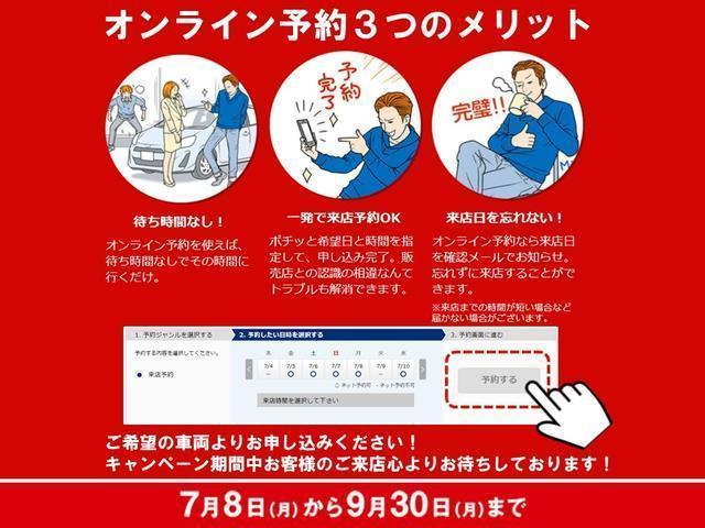 スーパーデラックス公認ベンコラAT8人乗りタイベル交換済(17枚目)