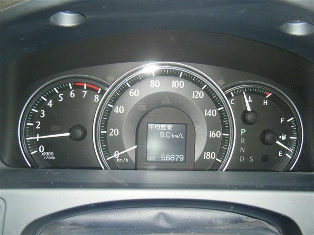 「トヨタ」「クラウン」「セダン」「千葉県」の中古車10
