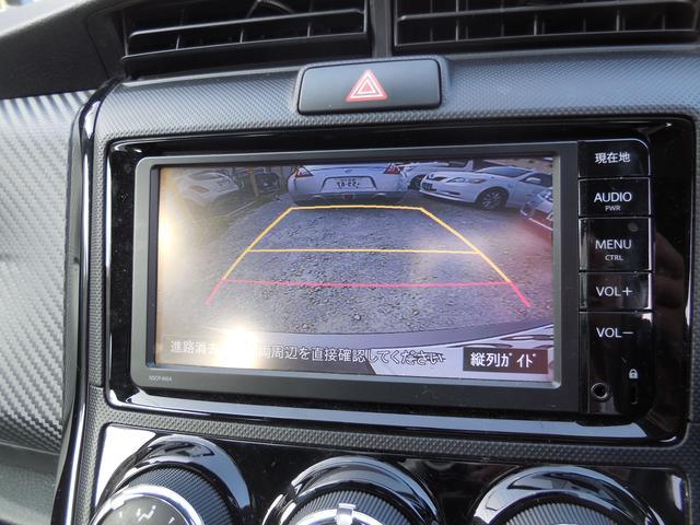 トヨタ カローラフィールダー 1.5X 純正ナビ サンルーフ バックカメラ ETC HID