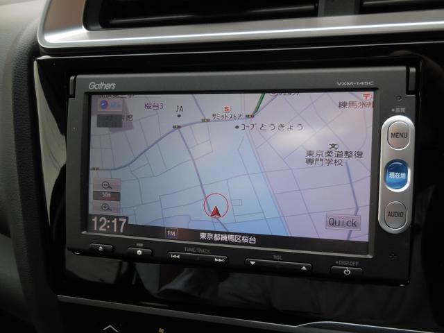 ホンダ フィット 13G・Sパッケージ 純正ナビ スマートキー ETC