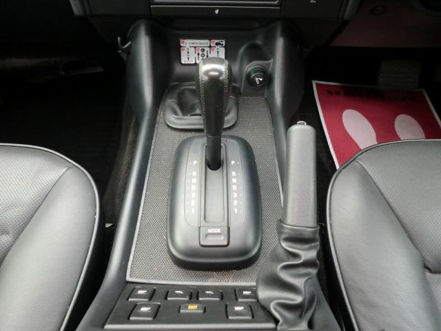 「ランドローバー」「ディスカバリー」「SUV・クロカン」「神奈川県」の中古車28