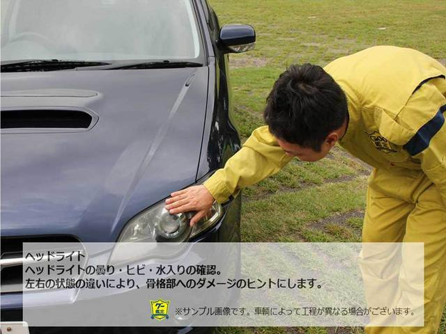 「ダイハツ」「YRV」「ミニバン・ワンボックス」「神奈川県」の中古車29