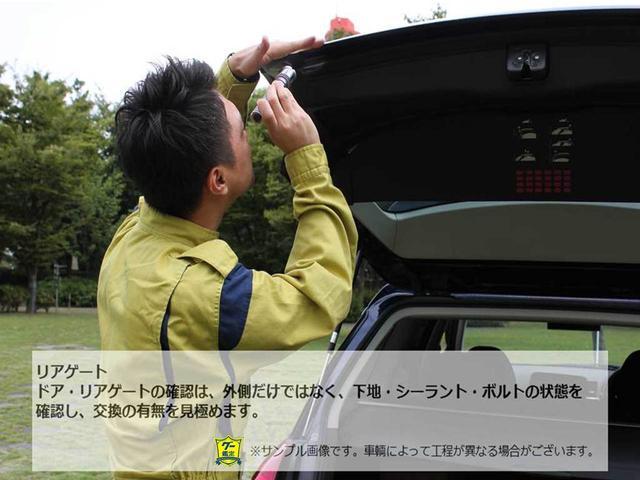 「ダイハツ」「YRV」「ミニバン・ワンボックス」「神奈川県」の中古車38