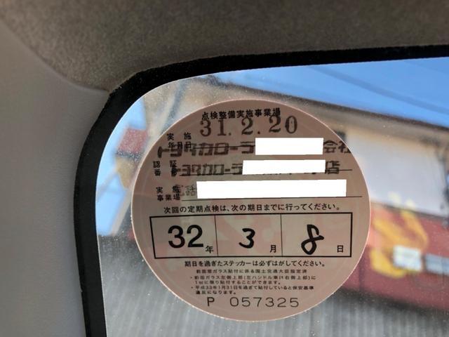 「トヨタ」「ファンカーゴ」「ミニバン・ワンボックス」「神奈川県」の中古車27