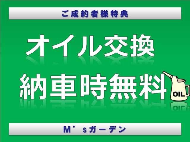 「日産」「ブルーバード」「セダン」「神奈川県」の中古車53