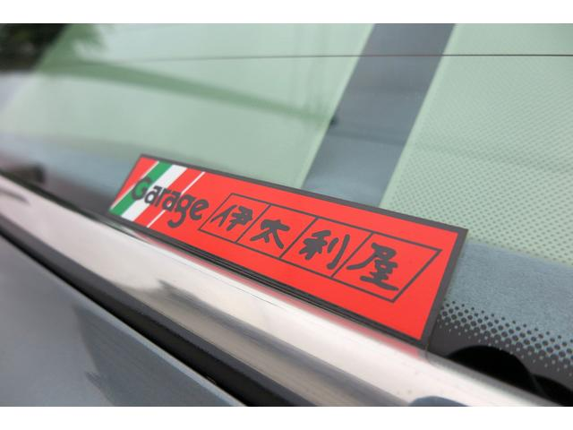 「マセラティ」「マセラティ 222」「クーペ」「千葉県」の中古車3