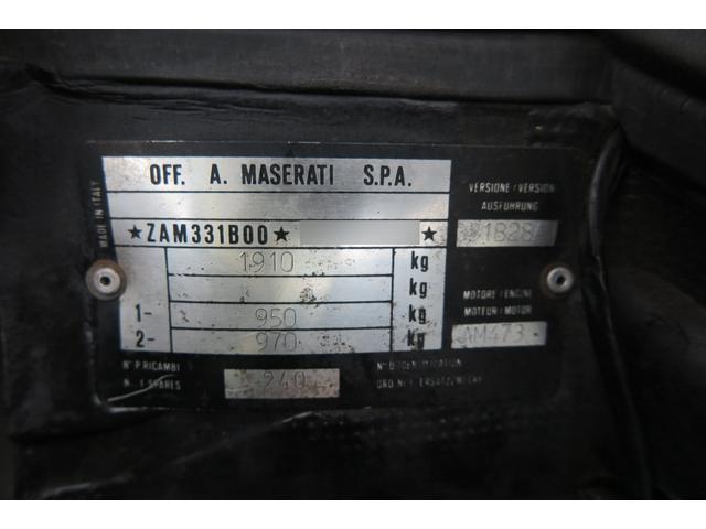 「マセラティ」「マセラティ 222」「クーペ」「千葉県」の中古車18