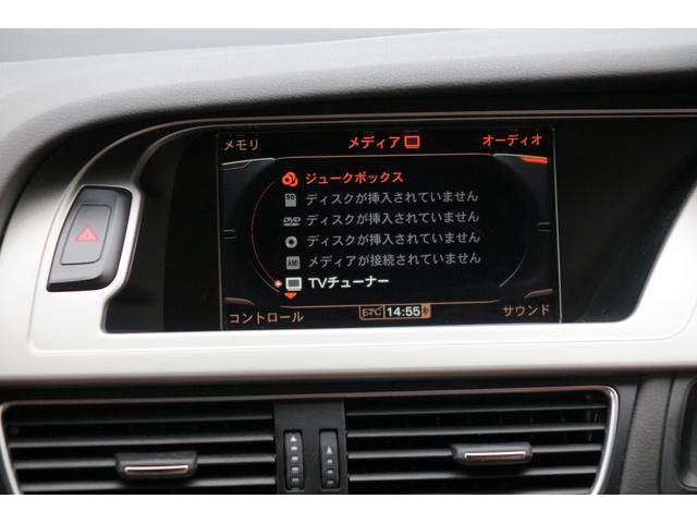 「アウディ」「アウディ A4アバント」「ステーションワゴン」「千葉県」の中古車11