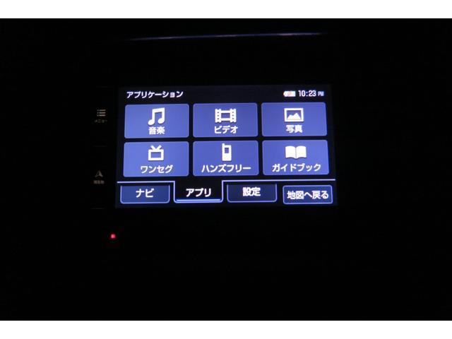 「シトロエン」「シトロエン C4」「コンパクトカー」「千葉県」の中古車4