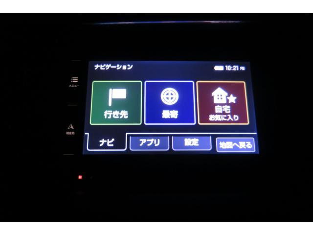 「シトロエン」「シトロエン C4」「コンパクトカー」「千葉県」の中古車5
