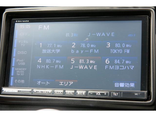 「プジョー」「3008」「SUV・クロカン」「千葉県」の中古車4