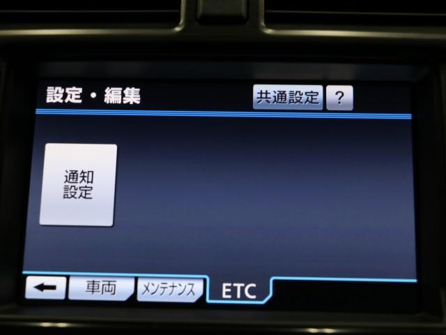 2.5アスリート プレミアムエディション 純HDDナビ 本革(10枚目)