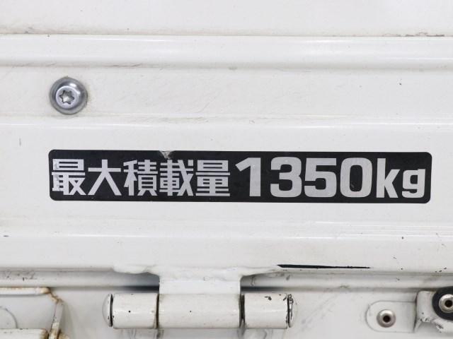 ロングフルジャストロー ディーゼル 5速MT 3方開き(18枚目)