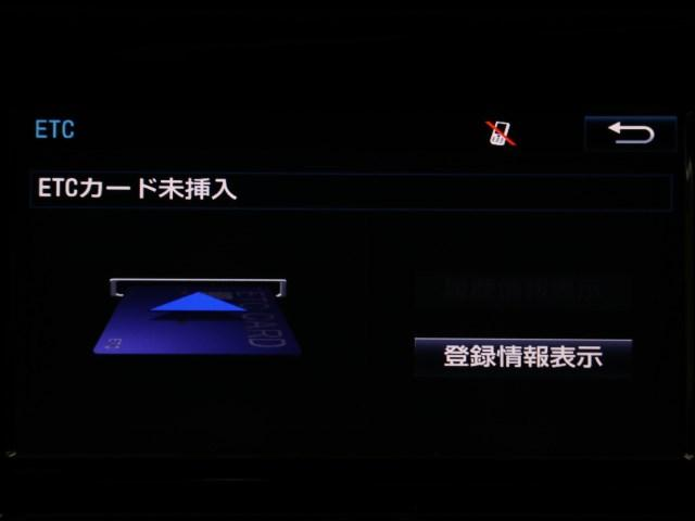 エレガンス SDナビ バックカメラ ETC ワンオーナー(10枚目)