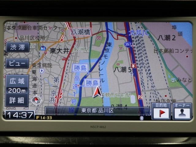 S Lセレクション SDナビ バックモニター ETC(7枚目)