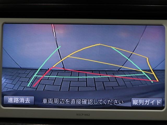 S Lセレクション SDナビ バックモニター ETC(8枚目)