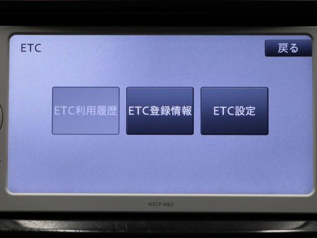 S Lセレクション SDナビ バックモニター ETC(10枚目)