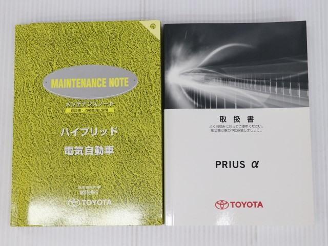 S Lセレクション SDナビ バックモニター ETC(20枚目)