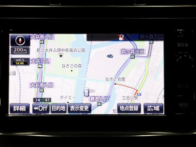 S チューン ブラック フルセグSDナビ HIDライト 7人(8枚目)
