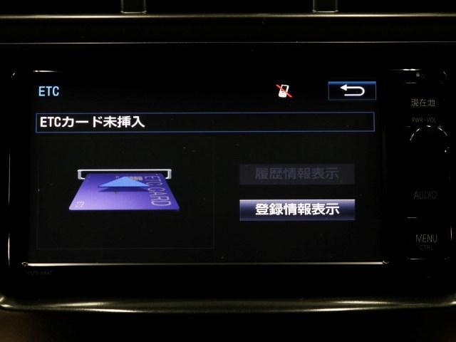 S チューン ブラック フルセグSDナビ HIDライト 7人(10枚目)