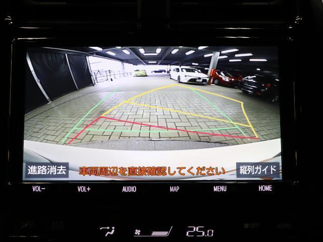 S フルセグ バックカメラ ドラレコ 衝突被害軽減システム ETC LEDヘッドランプ DVD再生 ミュージックプレイヤー接続可 記録簿 安全装備 オートクルーズコントロール ナビ&TV CD キーレス(8枚目)