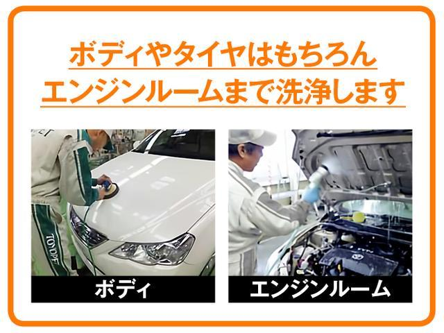 ボディの汚れや鉄粉を洗浄し、磨き上げ・コーティングを実施。タイヤ・ホイール・エンジンルームまで、しっかり洗浄します。