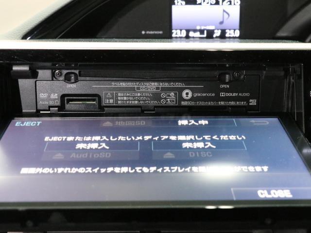 Gi ブラックテーラード フルセグ 後席モニター バックカメラ 衝突被害軽減システム ETC 両側電動スライド LEDヘッドランプ 3列シート ワンオーナー DVD再生 ミュージックプレイヤー接続可 記録簿 乗車定員7人 CD(11枚目)