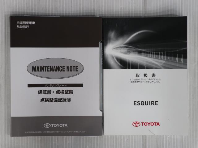 Gi ブラックテーラード フルセグ 後席モニター バックカメラ 衝突被害軽減システム ETC 両側電動スライド LEDヘッドランプ 3列シート ワンオーナー DVD再生 ミュージックプレイヤー接続可 記録簿 乗車定員7人 CD(20枚目)