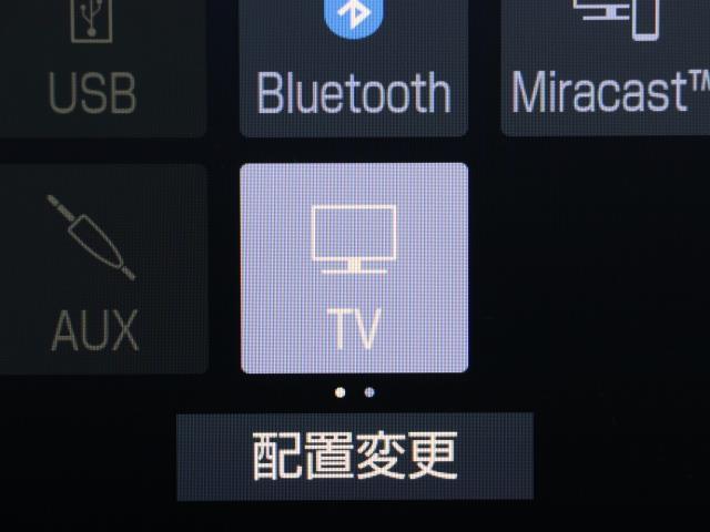 RSアドバンス 地デジ ナビTV ムーンルーフ DVD CD バックカメラ ETC スマートキ- アルミ メモリーナビ パワーシート 記録簿 イモビライザー ドライブレコーダー付 プリクラ LEDヘッドランプ VSC(9枚目)