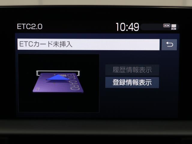 RSアドバンス 地デジ ナビTV ムーンルーフ DVD CD バックカメラ ETC スマートキ- アルミ メモリーナビ パワーシート 記録簿 イモビライザー ドライブレコーダー付 プリクラ LEDヘッドランプ VSC(10枚目)